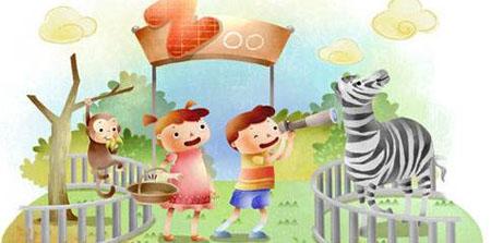 暑假游览动物园