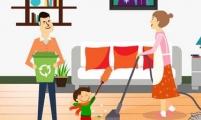 家庭大扫除
