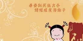 教师节日记200字